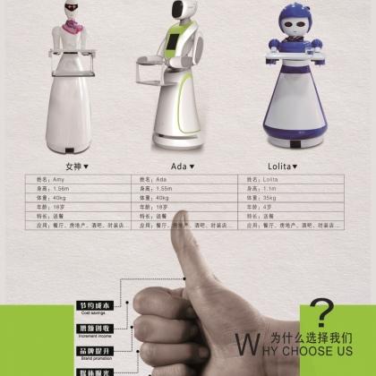 服务机器人送餐机器人广州互米机器人直销,穿山甲智能餐厅机器人多少钱