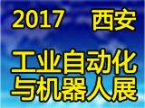第二十三届中国西部国际装备制造业博览会