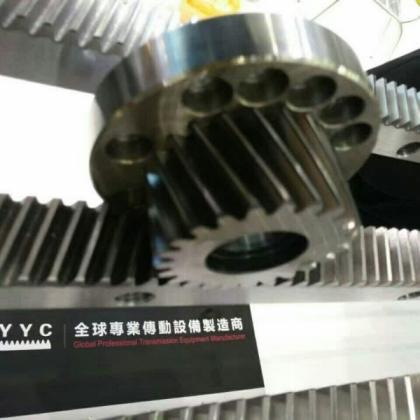 台湾YYC齿轮 齿条   你值得拥有