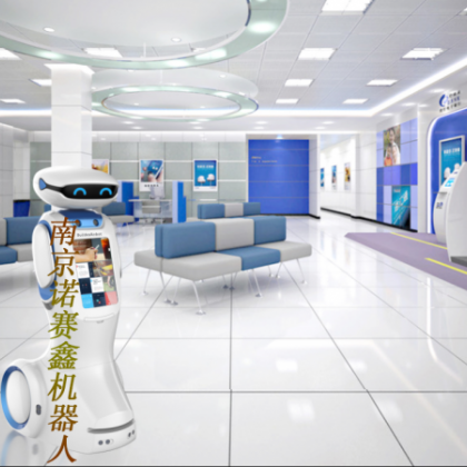 商用服务机器人