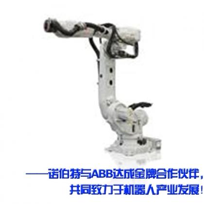 ABB机器人供应