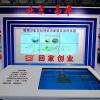 2017--北京--教育装备展