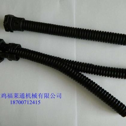 双开口波纹管,电线保护自锁式套管生产厂家供货