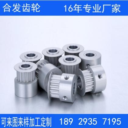 同步带轮3M 皮带轮5M 同步轮8M 可定做各类型号 铝合金 45号钢