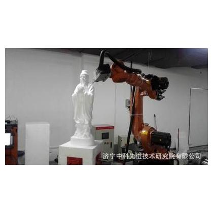 雕刻机器人系统