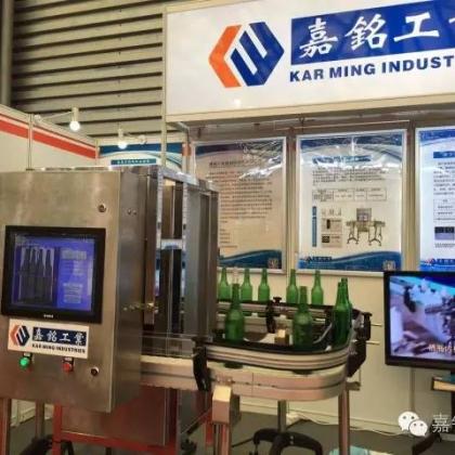 啤酒瓶视觉检测系统 流水线高速检测系统 产线自动剔除不良品