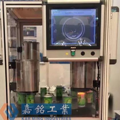嘉铭工业供应 易拉罐空罐视觉检测系统 饮料生产线视觉检测系统