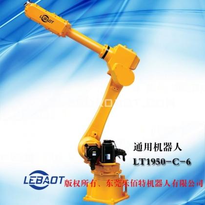 20KG负载、1850臂长机器人