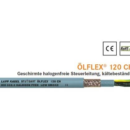 LAPP OLFLEX 120 CH无卤电缆