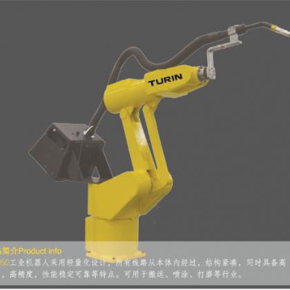 厂家直销 超高性价比 图灵机器人 弧焊/点焊机器人
