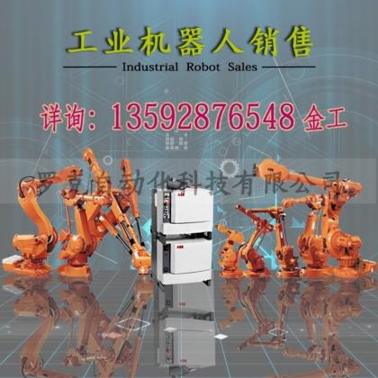 ABB二手工业机器人示教器作用ABB二手工业机器人