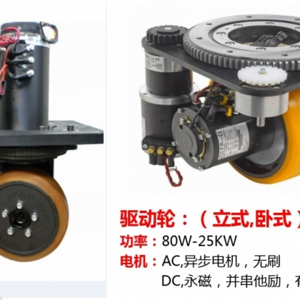 AGV驱动轮,CFR舵轮,重载AGV驱动轮行业领航者