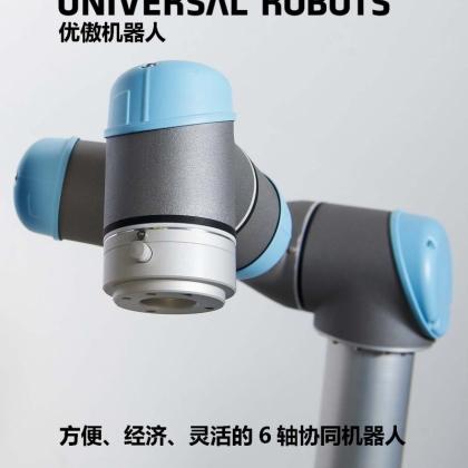 深圳优傲UR机器人代理UR5 6轴机器人机械手 工业机器人 UR机械臂