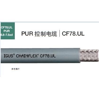 易格斯屏蔽拖链电缆igus CHAINFLEX  CF78.UL.05.18