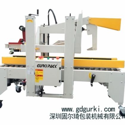 深圳高效专业厂家新款双立柱自动折盖封箱机,自动封箱机