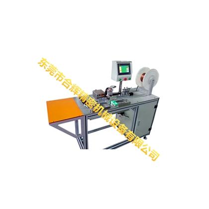 D2半自动穿线机 非标自动化设备