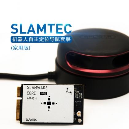 SLAM室内定位导航领导品牌公司丨思岚科技丨激光雷达导航套装