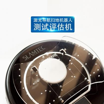 SLAM室内定位导航领导品牌公司丨思岚科技激光雷达扫地机开发平台