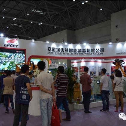 2017中国(重庆)立嘉国际工业自动化与机器人展览会