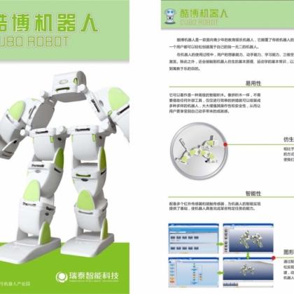 酷博模块化教育机器人