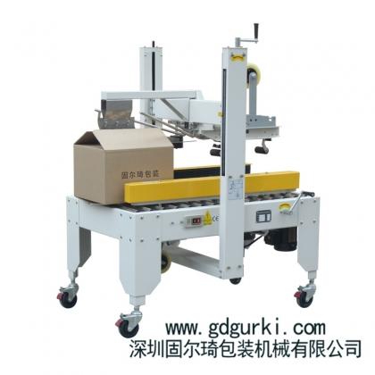 半自动折盖封箱机GPC-50A,深圳固尔琦包装