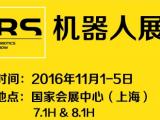 2017第18届济南国际工业自动化应用技术展览会