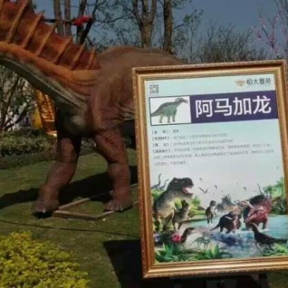 【恐龙出租出售展览活动】21世纪最新科技仿真恐龙展览租赁
