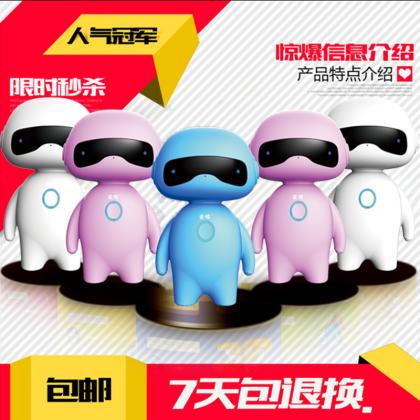 智能礼品智能科技娱乐陪伴皮皮机器人