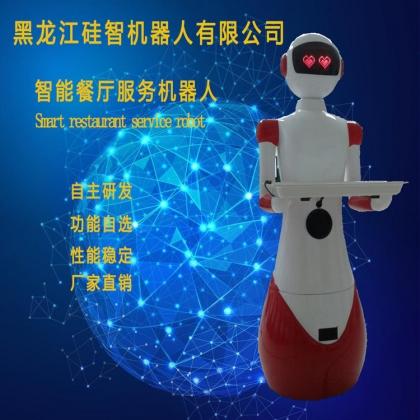 武汉市机器人餐厅,迎宾+点餐+送餐 餐厅全方位服务
