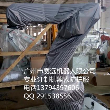 工业机器人防护服 机器人衣服 机器人罩衣加工订制