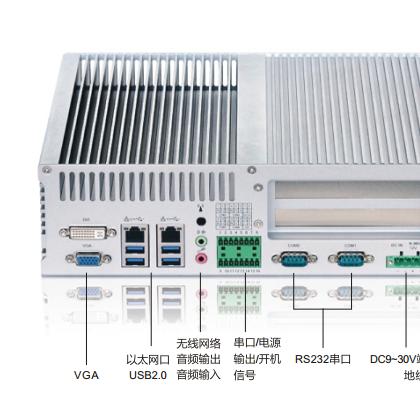 JSCTRL带有2个PCI扩展的无风扇工控机