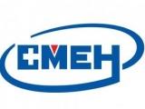 CMEH 2017第二十届中国(上海)国际医疗器械展览会