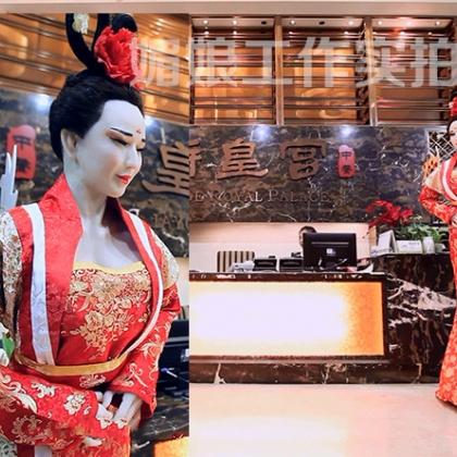 深圳中科世界机器人 ZCYBJ-V220 智能主持迎宾机器人;人形机器人  六动,迎宾,主持,智能对话,外观可定制,系统支持二次开发