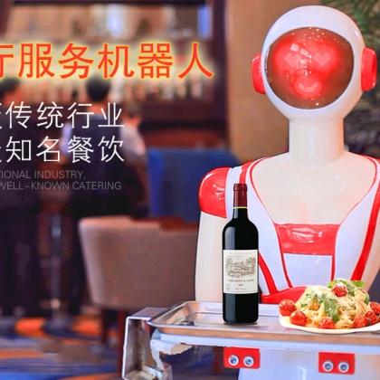 深圳中科世界机器人 送餐机器人SCJ-V220  餐饮,酒店 智能对话,唱歌,跳舞,系统支持二次开发