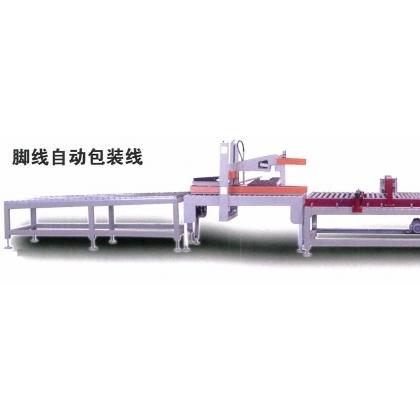 山东巨鼎机器人——脚线自动包装线