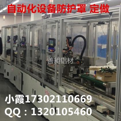 自动化设备防护罩机器人防护罩机器人防护栏机器人安全防护机器人防护围栏