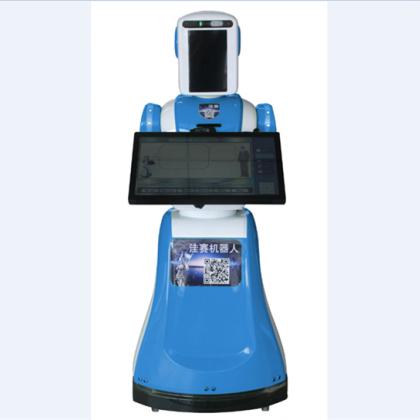 洼赛多功能服务机器人,智能机器人 服务机器人