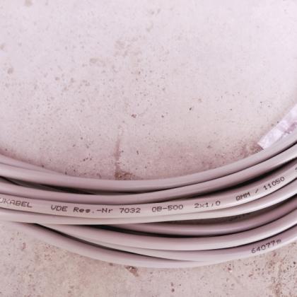 柔性多股彩色线芯电缆HELUKABEL OB-500 2X1QMM