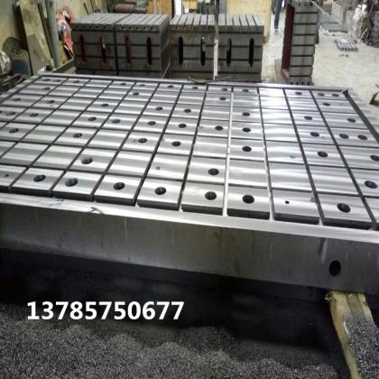 铸铁检验平台 铸铁检验平台厂家 铸铁平台平板价格