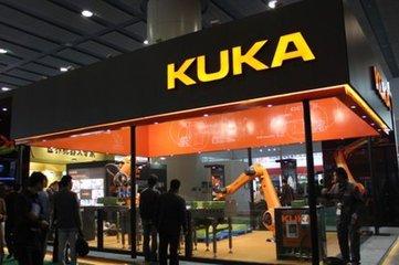 """""""四大家族""""之KUKA传奇国际娱乐平台应用案例分析"""