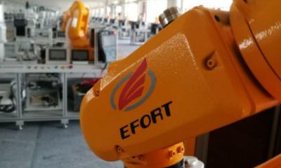 埃夫特助力中国制造——全国工业机器人技术应用技能大赛决赛即将开展!