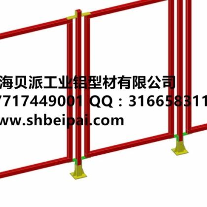 工业机器人围栏  车间安全围栏 铝型材防护栏 铝型材安全防护栏