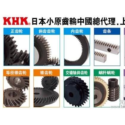 KHK齿轮,KHK齿条,KHK机器人第七轴