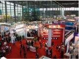 2017第6届济南国际工业机器人展览会