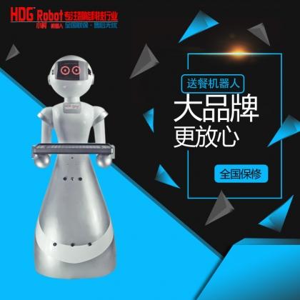 深圳送餐机器人研发厂家/全球爆款送餐机器人/机器人总动员北京