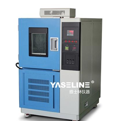 北京高低温试验箱厂_性价比最好的是谁