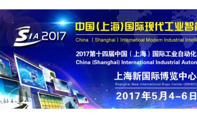 SIA第14届上海国际工业自动化及机器人展火热招募中!