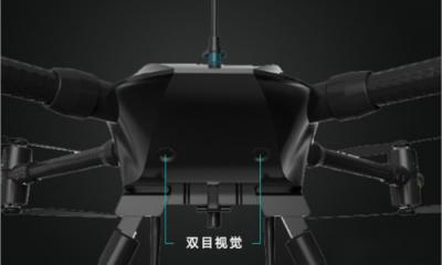 """机器视觉蓝海扩容 """"双目""""系统渐成无人机标配"""