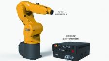 配天机器人:AIR6A小型机器人&ARCCD10一体化控制柜