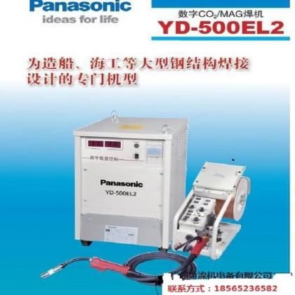 唐山松下Panasonic广州金流焊机500EL2气保焊
